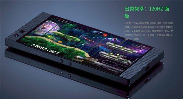 телефон razer 2 china