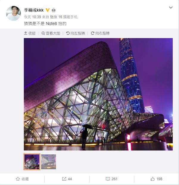 Примечание Meizu 8 ночных снимков