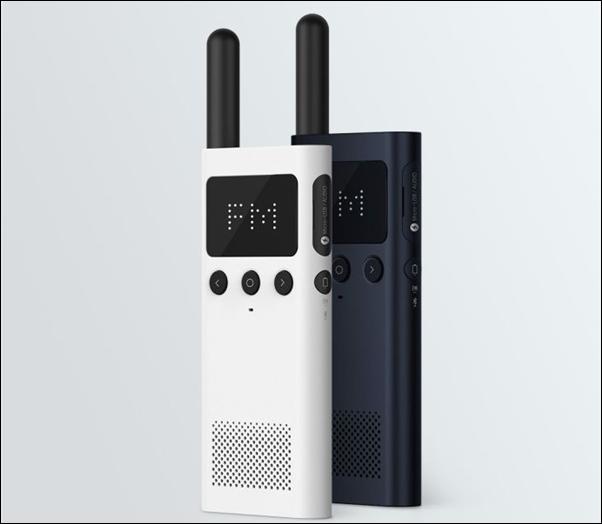 Xiaomi MIJIA Walkie Talkie 1S