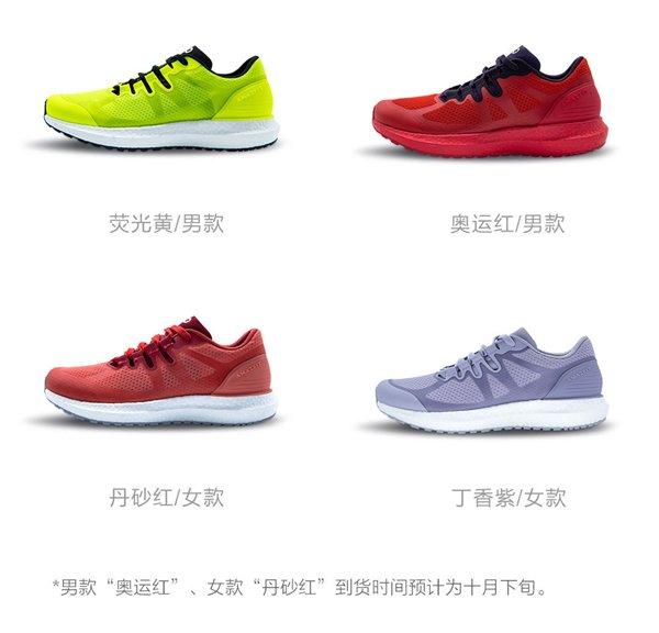 Обувь для олимпийских марафонов AMAZFIT