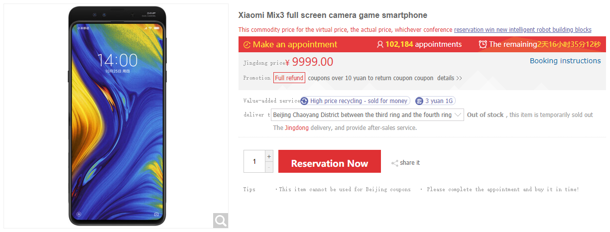 Xiaomi Mi MIX 3 JD listado