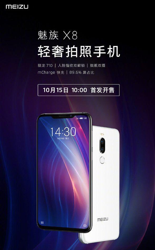 Meizu X8 15 verkopen in oktober