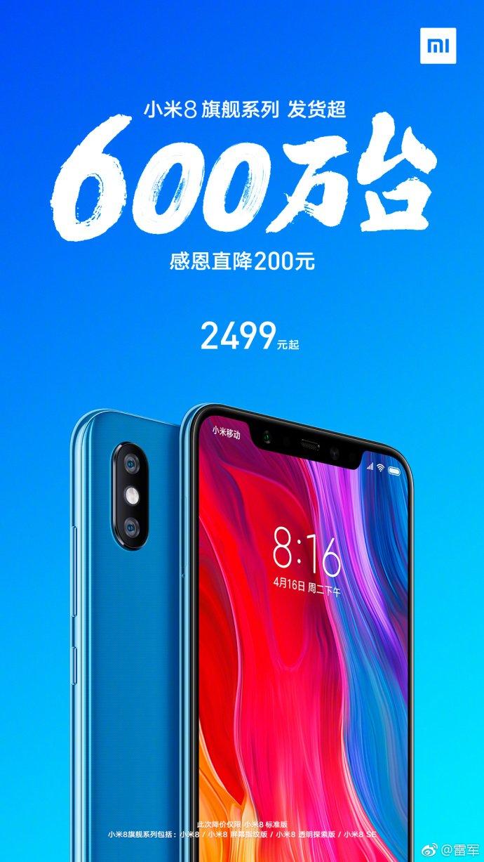 Xiaomi Mi 8 Цена Cut