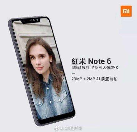 Xiaomi выпустит новый продукт в ноябре; Redmi Note 6 опросили дебют
