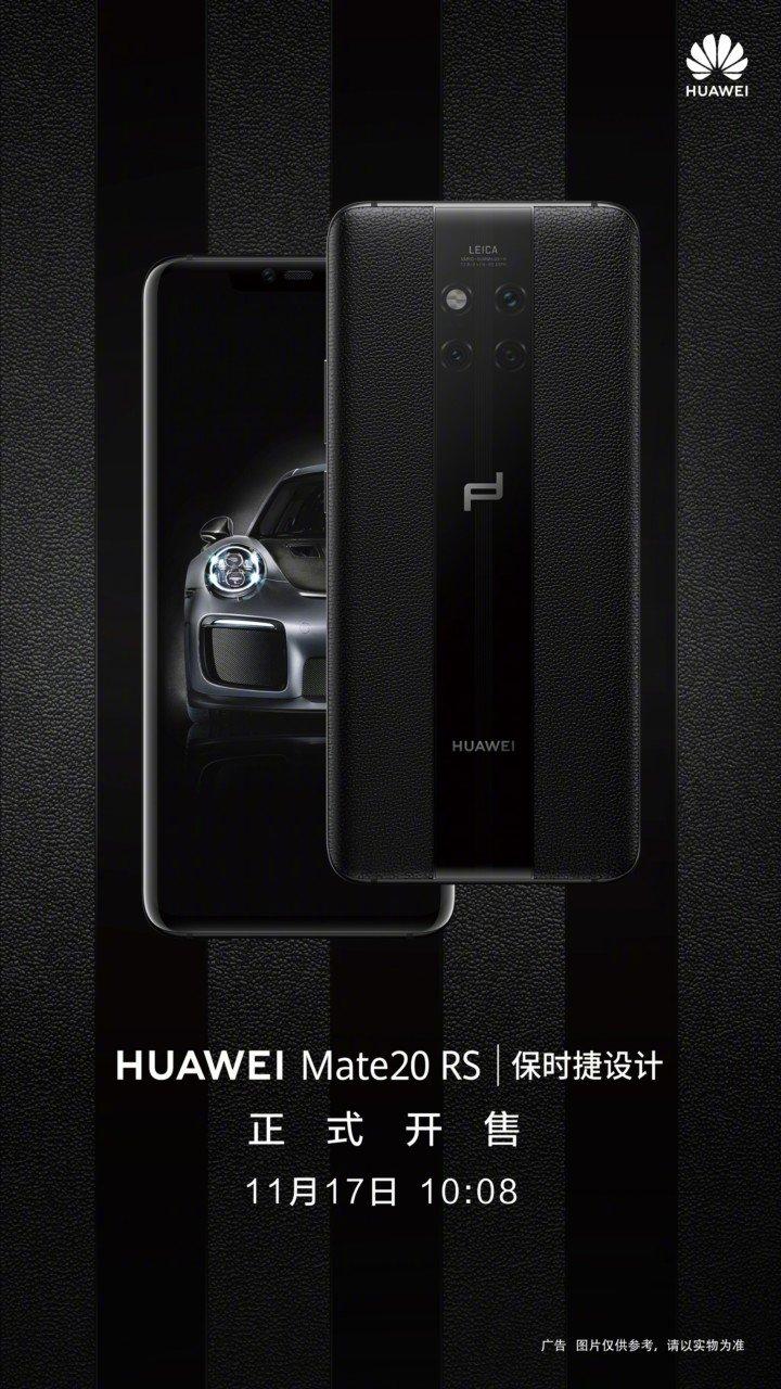 Huawei Mate 20 RS Porsche Design China Продажа