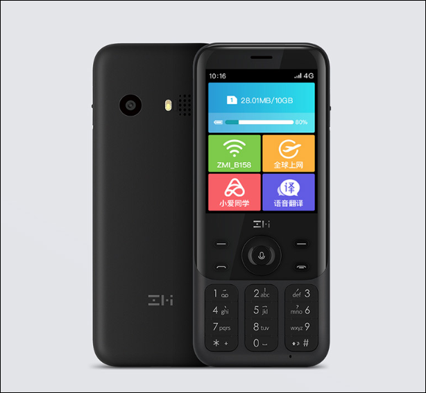 ZMI Travel Assistant Z1 will go on sale for ¥ 499 (~ $ 72)