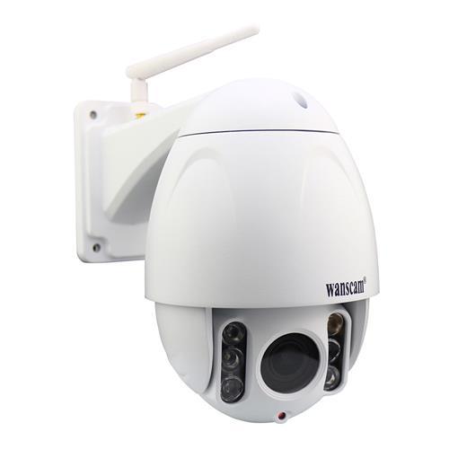 IP-камераWANSCAM HW0045 WiFi