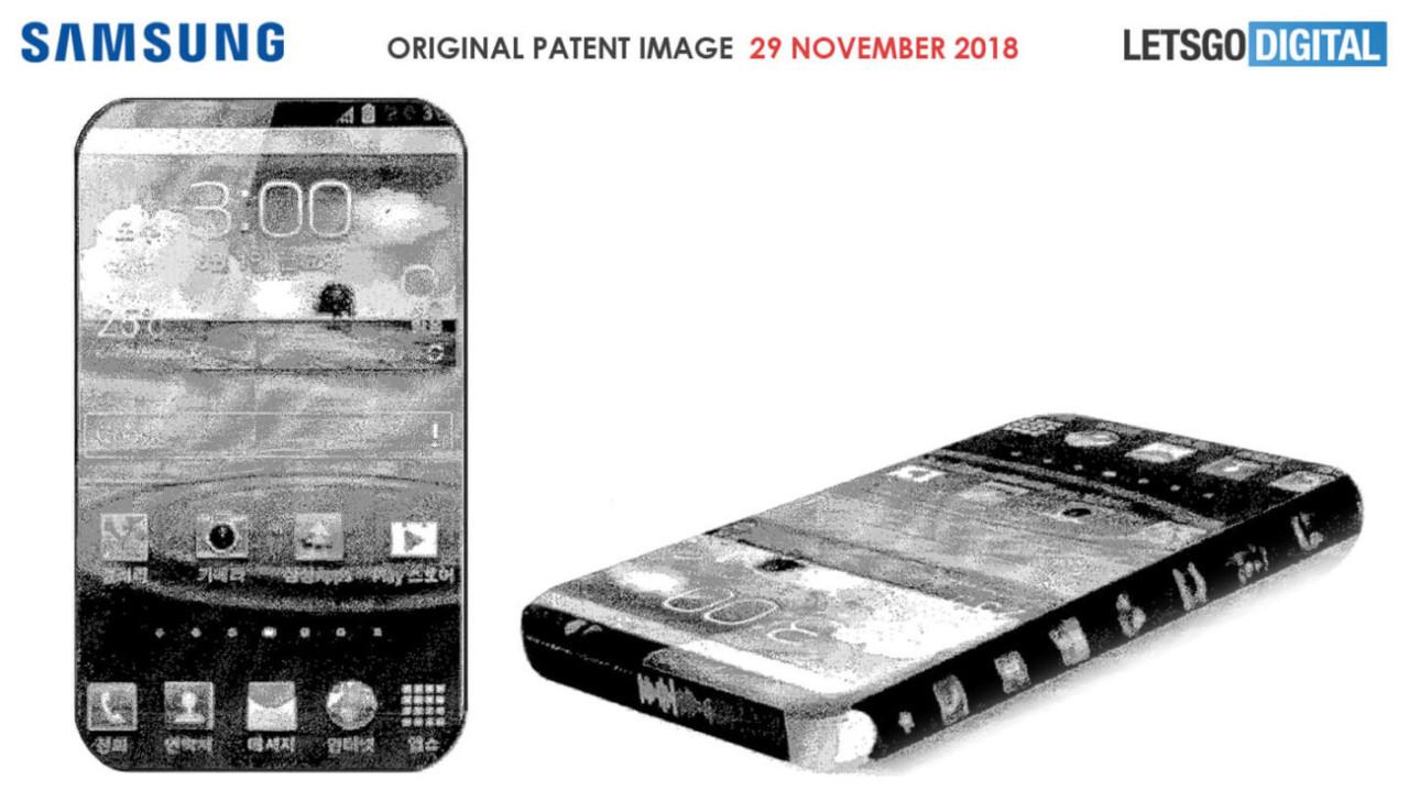 Samsung-полностью ободок-менее смартфон патентно-1-1420x809