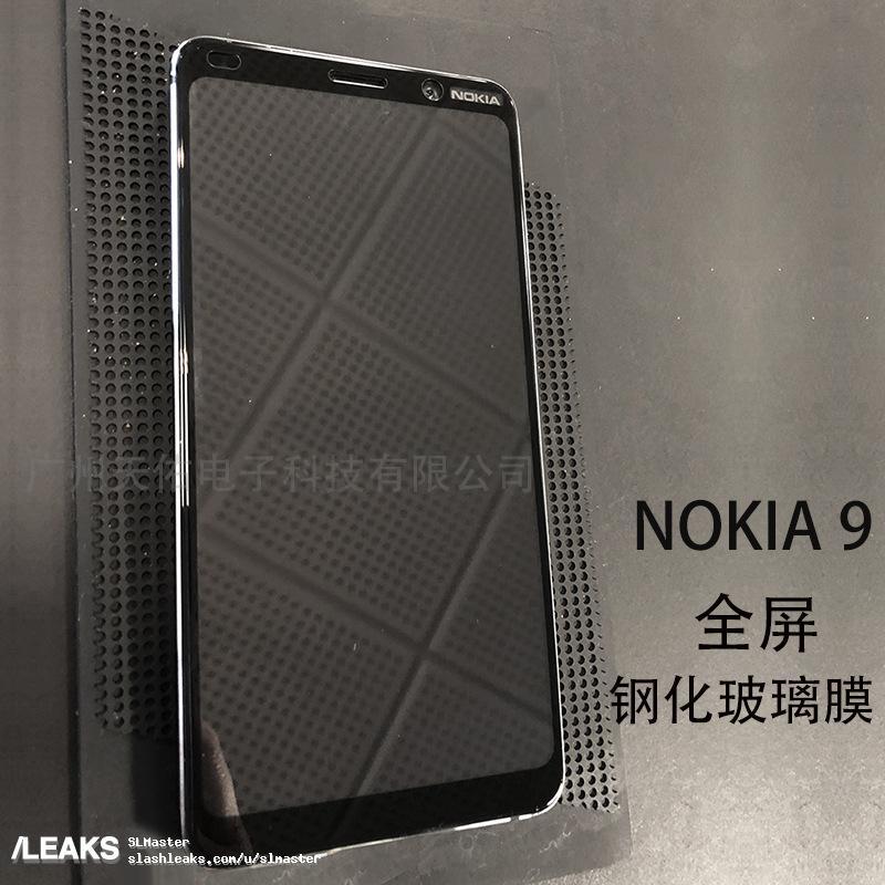 Nokia 9 фронт