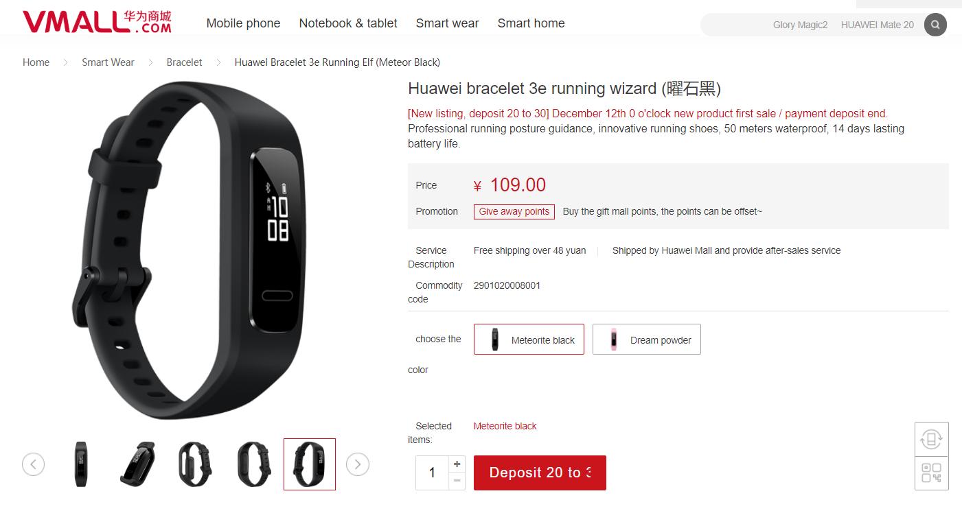 Предварительный заказ Huawei Band 3e