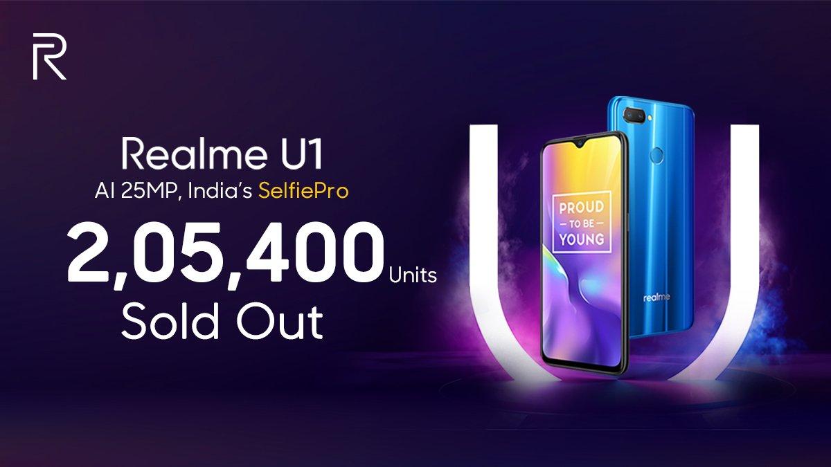 Realme U1 Индия Первая распродажа Flash