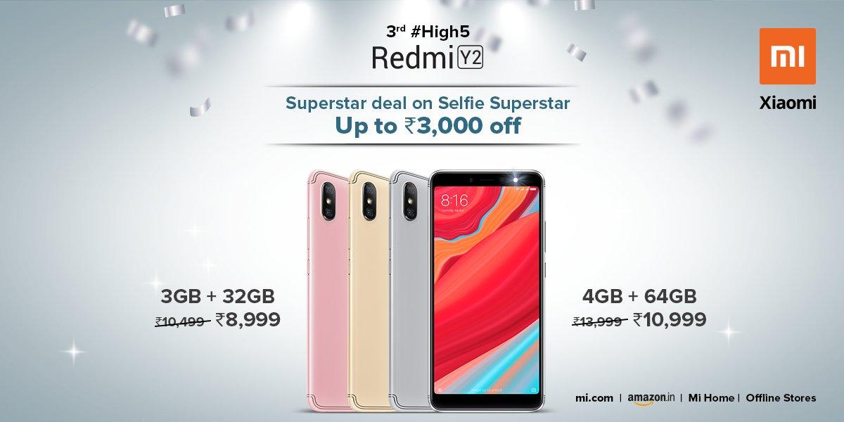 Redmi Y2 Индия Снижение цен