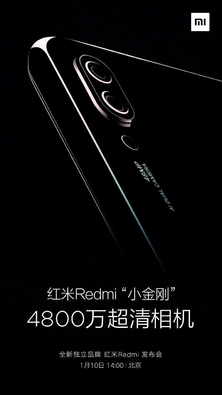 Redmi 48MP двухкамерный постер