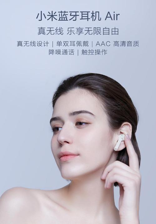 Xiaomi Bluetooth Наушники Воздушные