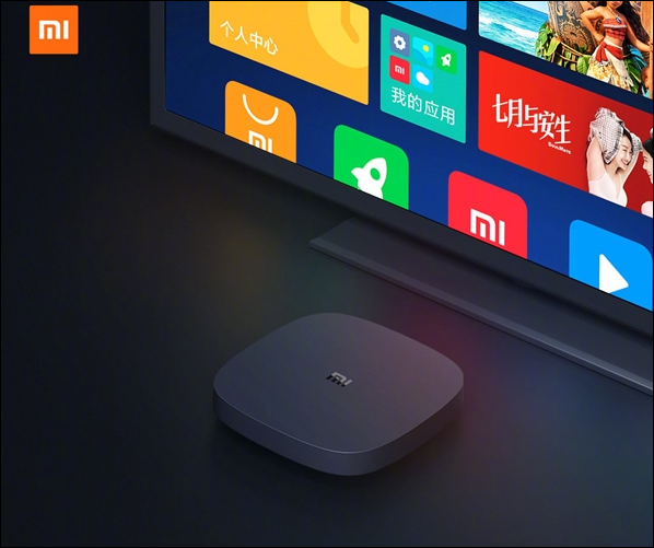 Xiaomi Mi Box 4 SE Android TV Box