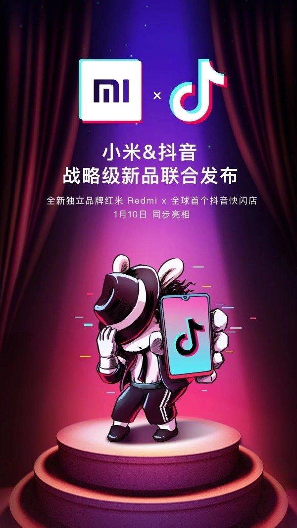 Партнерство Xiaomi Redmi TikTok