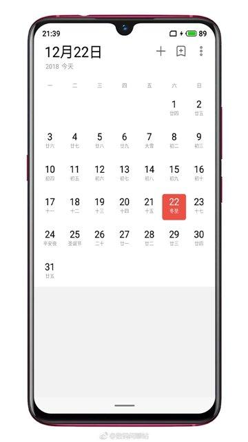 Meizu Note 9 визуализации 1