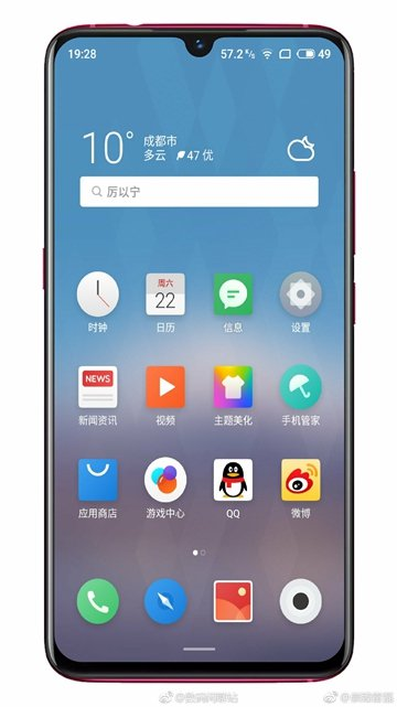 Meizu Note 9 визуализации