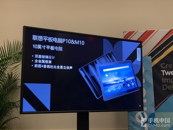 Lenovo Smart Tab Baidu DuerOS
