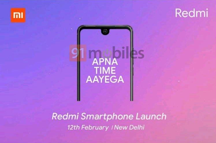 Дата запуска Xiaomi Redmi Note 7