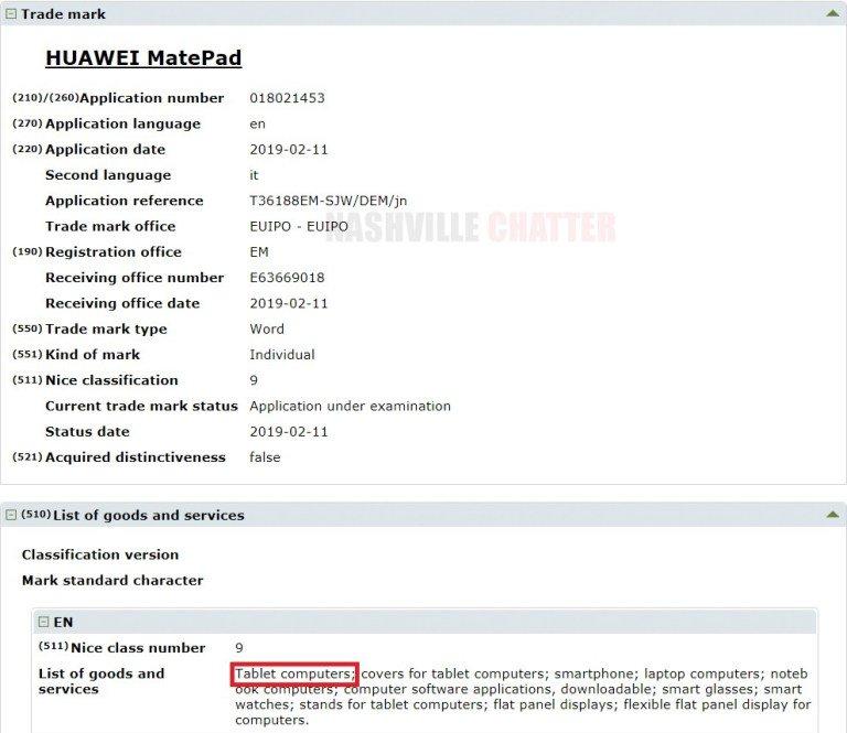Торговая марка Huawei-MatePad