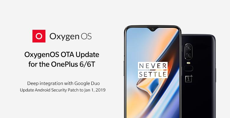OxygenOS OTA OnePlus 6 и OnePlus 6T