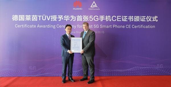 Сертификация Huawei Mate X CE