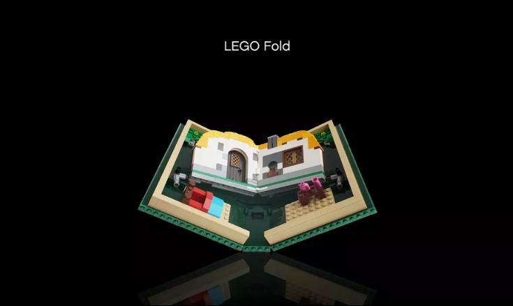лего фолд