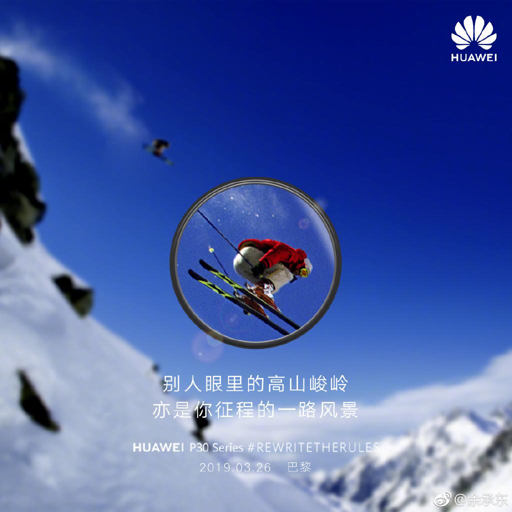 Os cartazes publicitários da Huawei P30 destacam seus