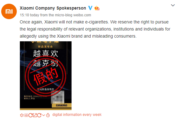 Электронная сигарета Xiaomi
