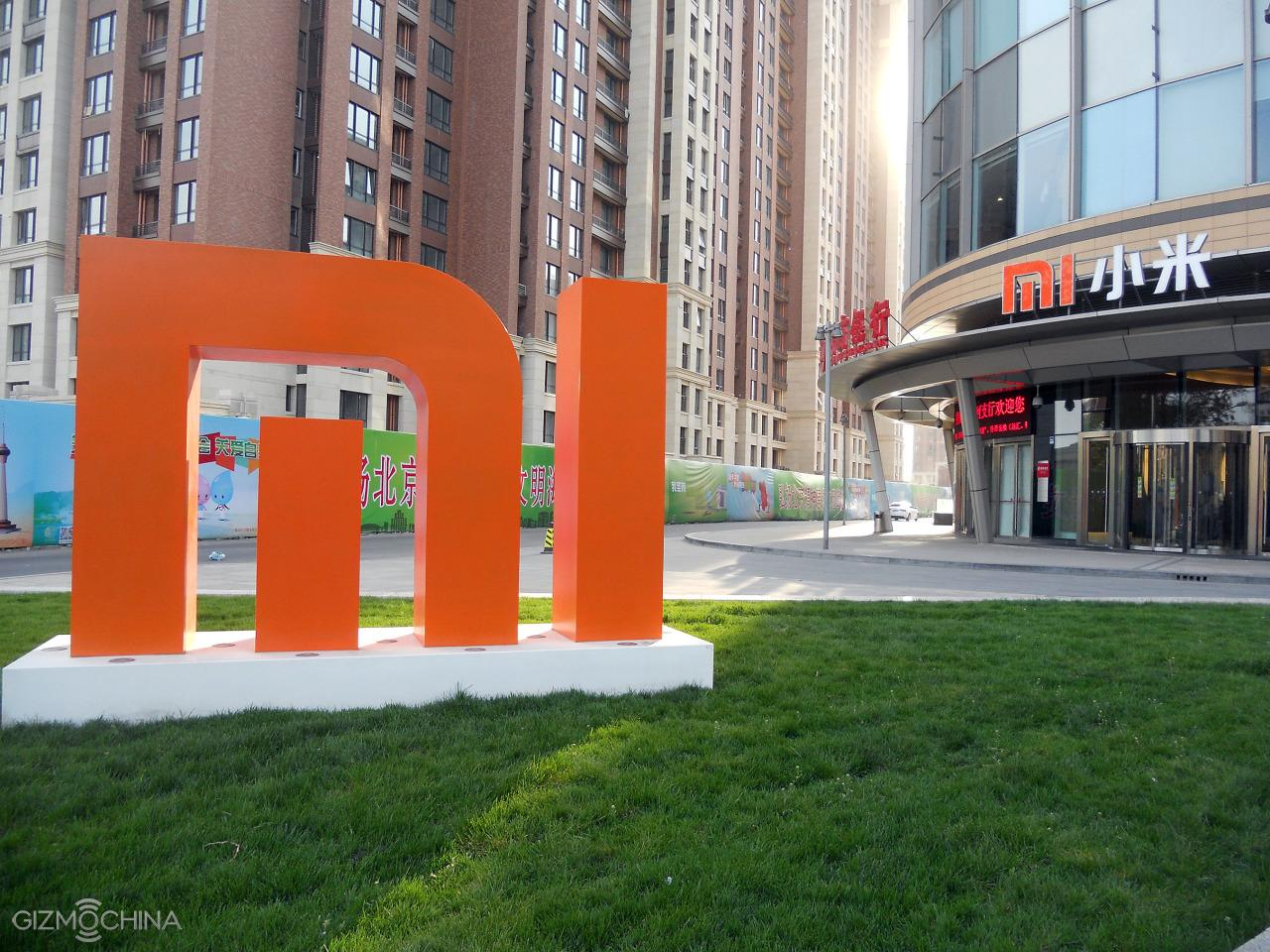 Логотип Xiaomi
