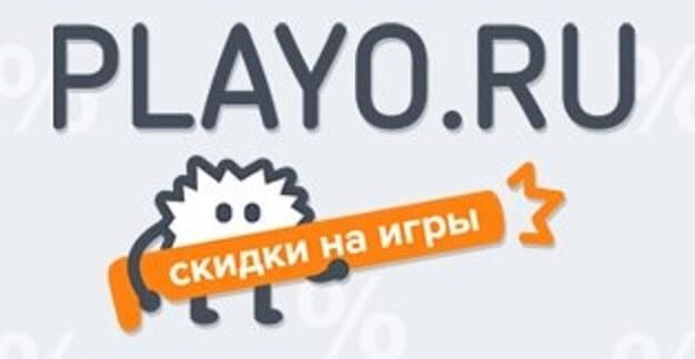 Скидки в магазине Playo.ry