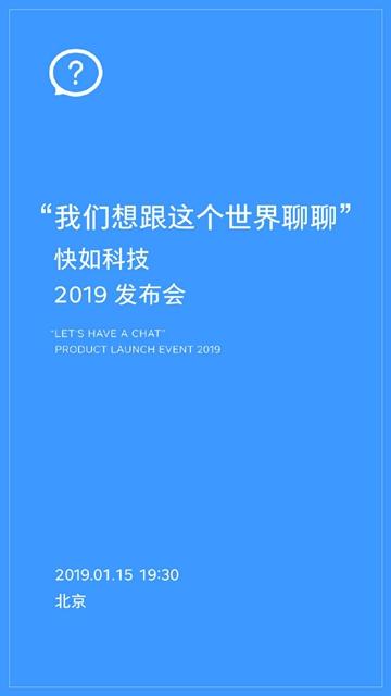 Запуск Smartisan Январь 2019