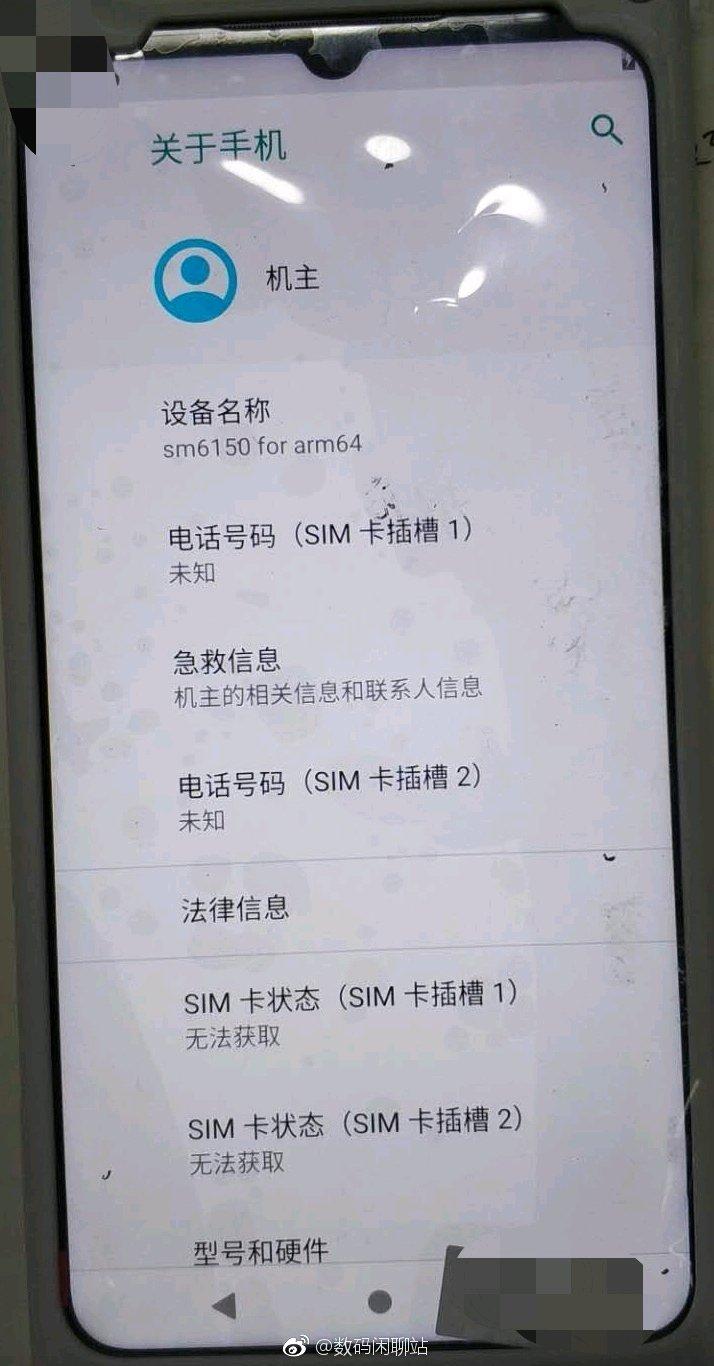 Meizu Note 9 Live shot