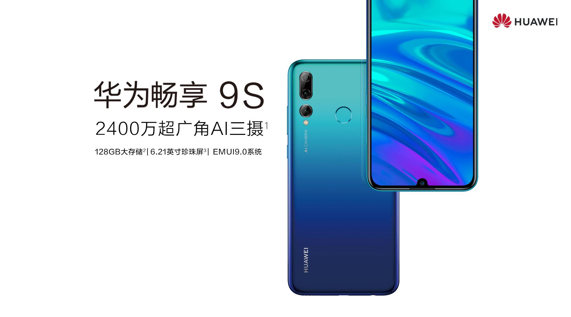 Huawei price ru http www otpbank ru