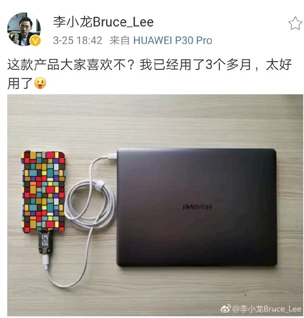 Huawei MateBook 40W Power Bank