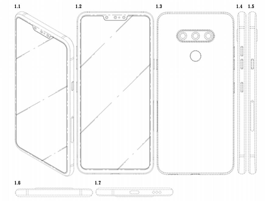 LG тройной камеры телефона патент