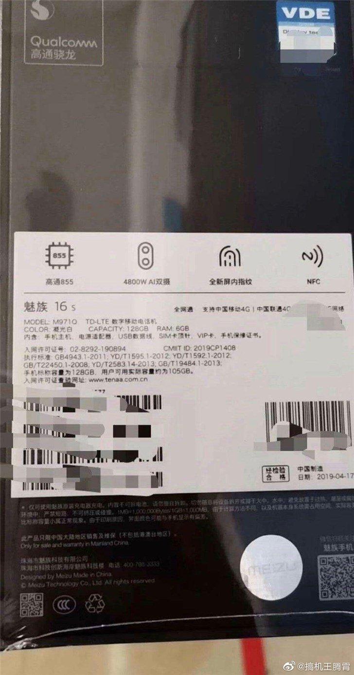 Meizu 16s Retail Box Утечка