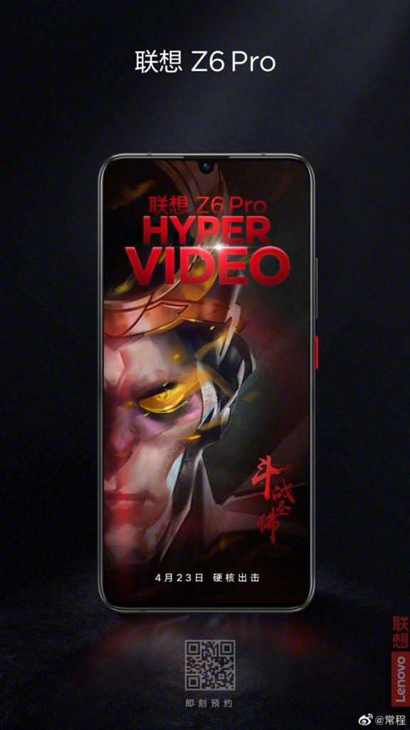 Постер Lenovo Z6 Pro
