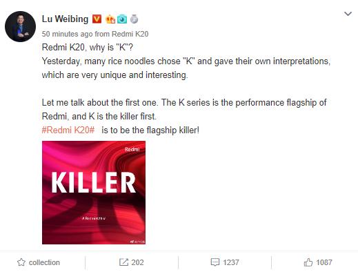 Redmi K20 - серия Killer