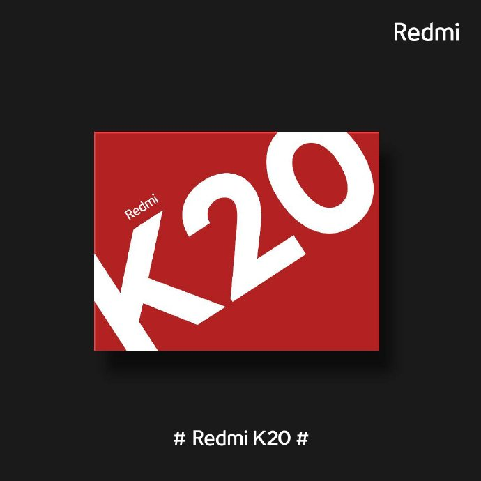 Redmi K20邀请