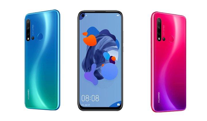 Huawei P20 Lite 2019 VIP