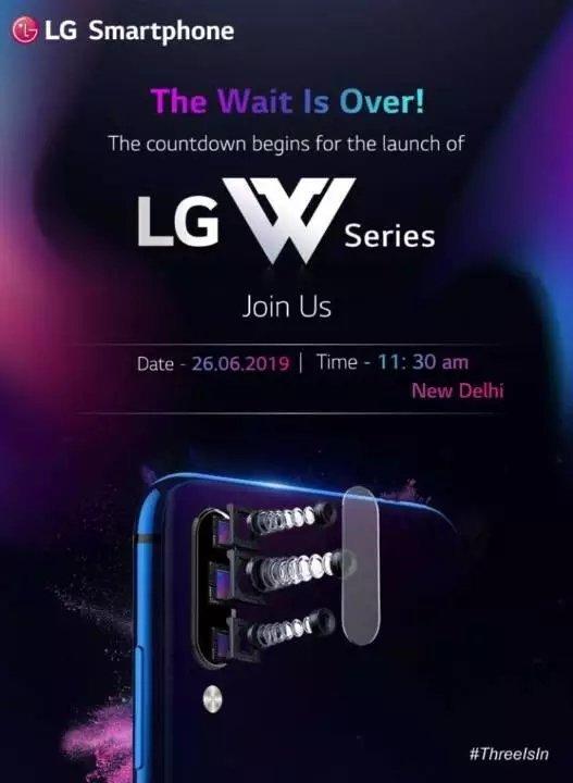 Дата выхода LG W Series Индия