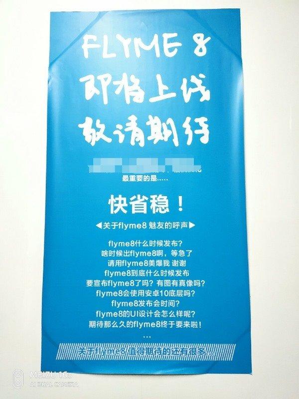Bocoran baru mengungkapkan Meizu Flyme 8 akan diluncurkan pada kuartal keempat tahun ini 1
