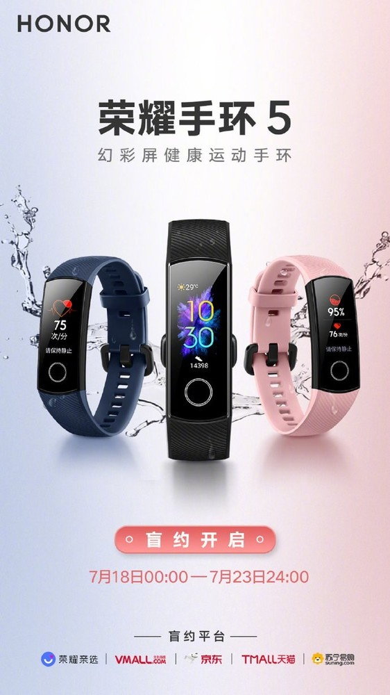 Плакат Honor Band 5