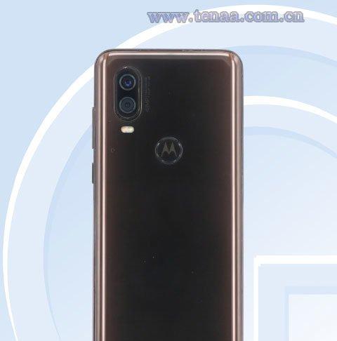 Motorola P50 TENAA