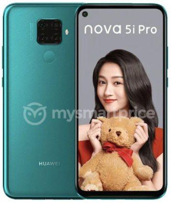 Nova 5i Pro Aurora