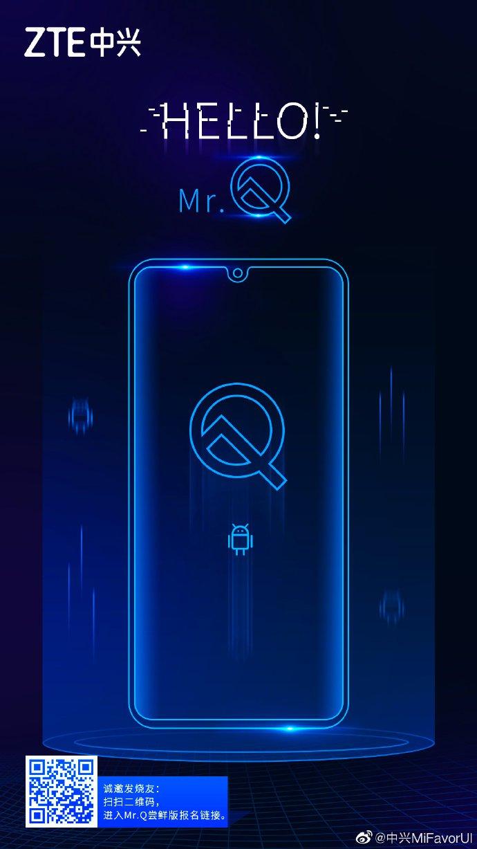 ZTE Axon 10 Pro Mi Favor для Android Q бета