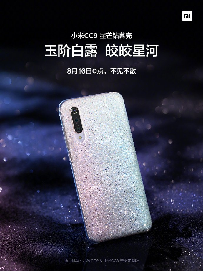 Xiaomi Mi CC9 Star Diamond Case