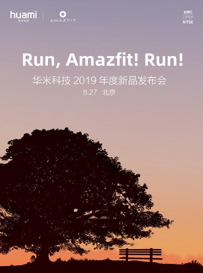 Amazfit nieuw horloge